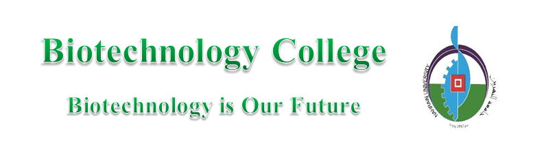 College of Biotechnology