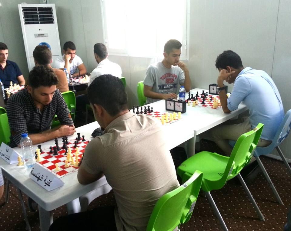 بطولة الشطرنج الطلابية