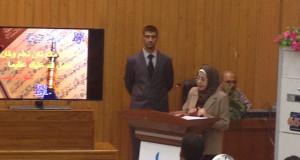 كلمة عميد الكلية د. هيفاء هادي المحترمة بالندوة العلمية الأبداع العلمي وسبل الوصول اليه.