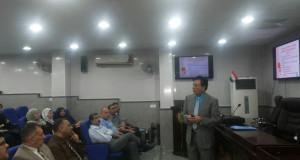 محاضرة حول بناء قدرات السلامة البايولوجية بمختبرات الجامعات العراقية. لاول مرة بالعراق منهاج دراسي متكامل للسلامةوالامن البايولوجي