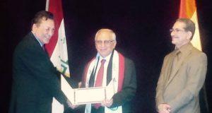 تكريم الاستاذ المساعد الدكتور حسن محمد نايف