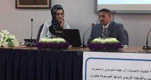 العلاقة القانونية بين الأستاذ والطالب في الجامعات العراقية