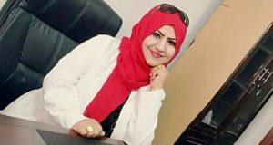 ترقية علمية الى مرتبة استاذ مساعد للدكتورة رسالة رزوقي حسين