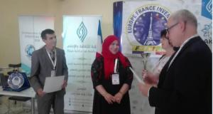كلية التقنيات الاحيائية  تنال كأس الابداع في ملتقى الاختراع الدولي 2018 في اسطنبول