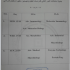 جدول امتحانات الدور الثاني للدرسات العليا (ماجستير – دكتوراه) للعام الدراسي 2017-2018