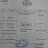 جدول امتحانات الدور الثاني للدراسات الاولية 2017-2018