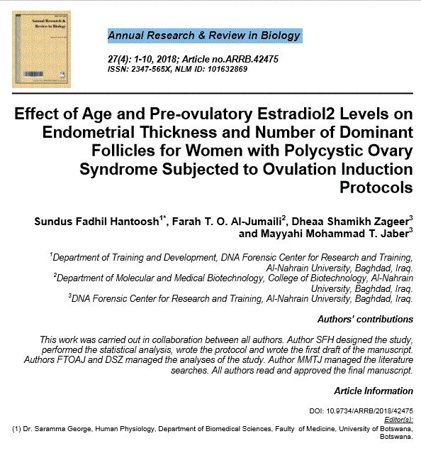 نشر بحث علمي في احدى المجلات العالمية الخاصة بالبحوث البايولوجية