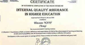 كلية التقنيات الاحيائية لها حضور متميز في برنامج تدريبي  لمنظمة اليونسكو حول ادارة الجودة للجامعات العربية لعام 2018