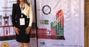 """""""كلية التقنيات الاحيائية """" تشارك في مؤتمر الشرق الأوسط الخامس للبيولوجيا الجزئية"""