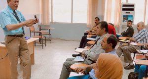 ندوة ملاءمة و موثوقية العاملين بالمختبرات التعليمية وتأمين سلامتهم