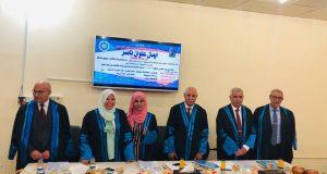 عميد كلية التقنيات الأحيائية يرأس لجنة مناقشة في جامعة ديالى