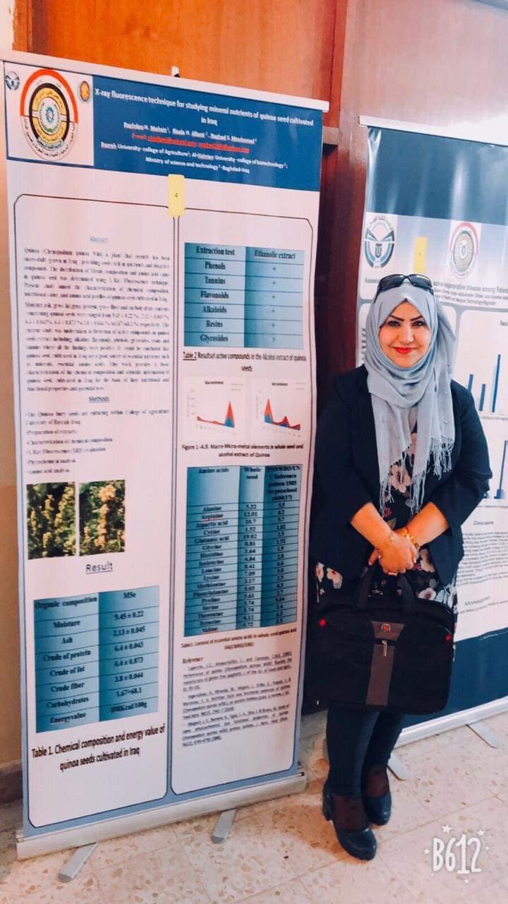 تدريسية في جامعة النهرين تحصد الوسام الذهبي في المؤتمر الطبي الدولي لكلية التقنيات الصحية الطبية في بغداد
