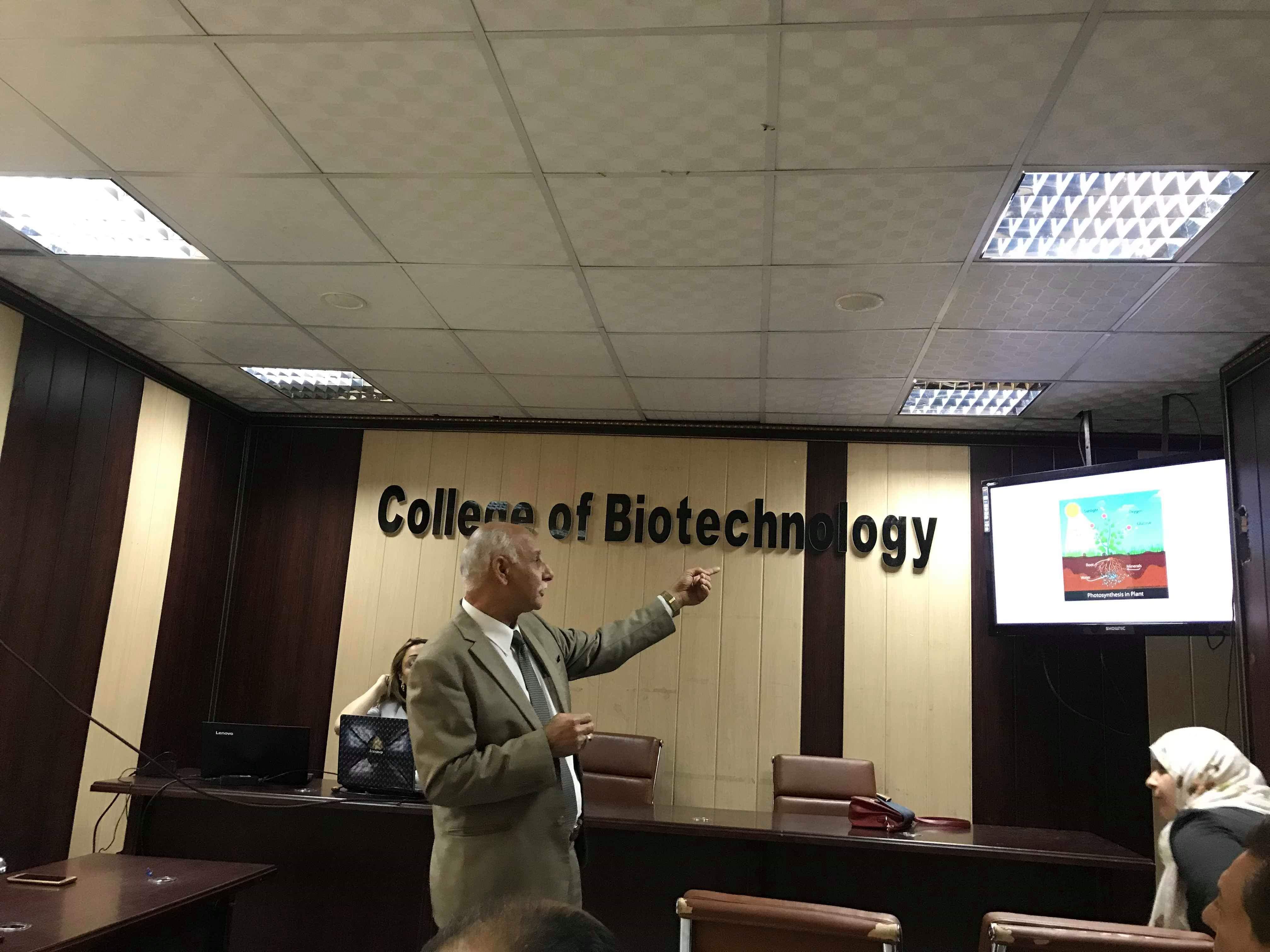 تعاون مشترك بين باحثين من جامعة النهرين وبغداد