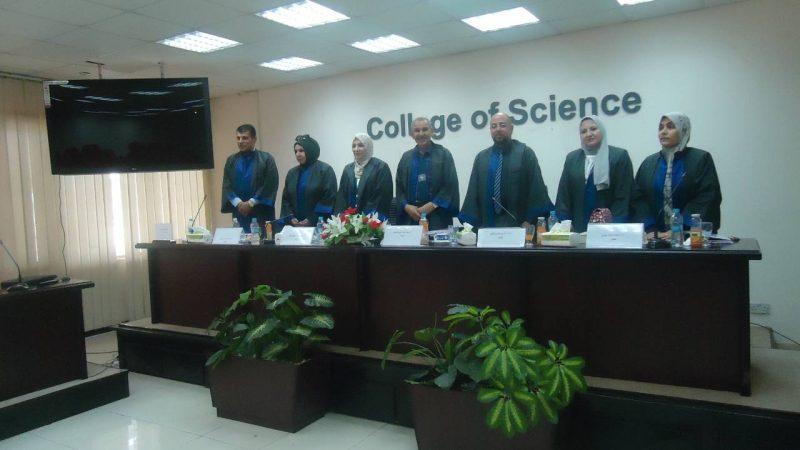 مناقشة طالب الدكتوراه عامر علي حمادي