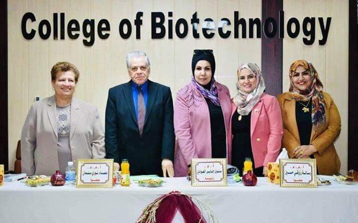 مناقشة علياء حسن  لرسالتها الموسومة ( تعدد الاشكال الوراثيه في جين صناعه اوكسيد النتريك المرتبط بتغير مستوى البيروكسي نتريت في داء السكري من النوع الثاني في المرضى العراقيين   )