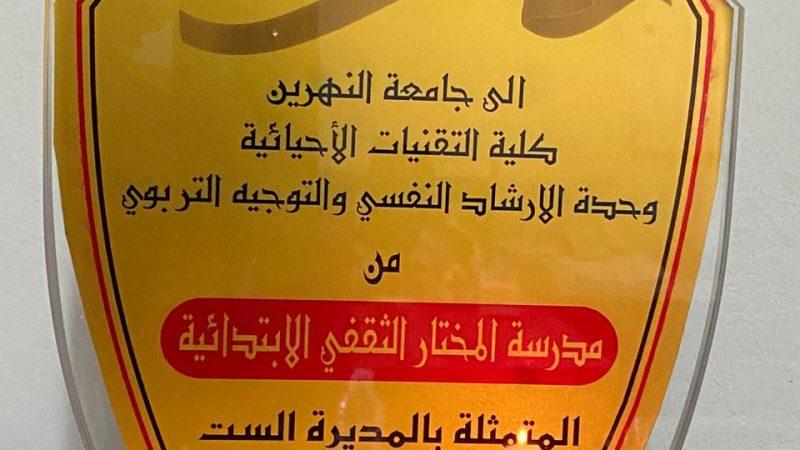 حملة عمل مسقفات