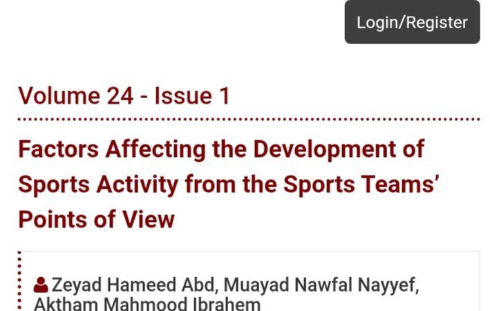 نشر بحث في سكوبس للمدرس مؤيد نوفل نايف والمدرس المساعد اكثم محمود ابراهيم